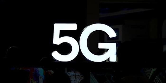 解开真假5G背后的故事 是真科普还是别有用心