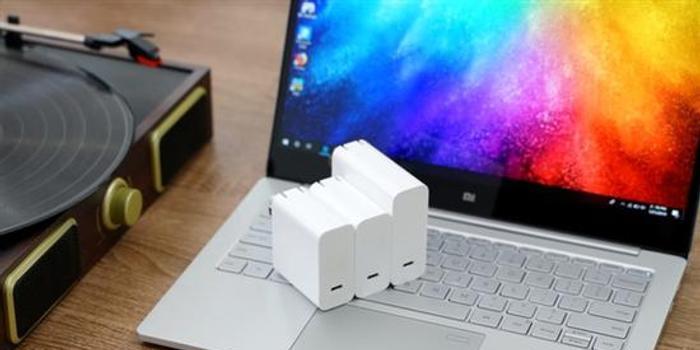 小米90W USB PD充电器曝光:最高20V/4.5A输出