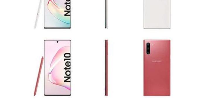 三星Note 10+新配色曝光 清新配色商务范你喜欢吗?