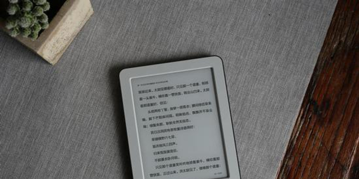 小米首款墨水屏阅读器小米多看电纸书579元开始众筹