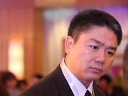 刘强东案3小时晚餐完整监控视频公布:这次没有剪辑