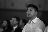 刘强东如遭正式检控 过堂预审和终审都须出庭