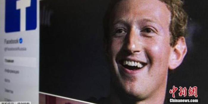又侵犯用户隐私?Facebook承认记录用户语音对话内容