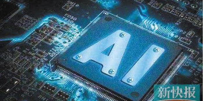 家电企业纷纷布局芯片领域