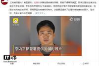 美国检察官:是否指控刘强东最快将在本周内决定