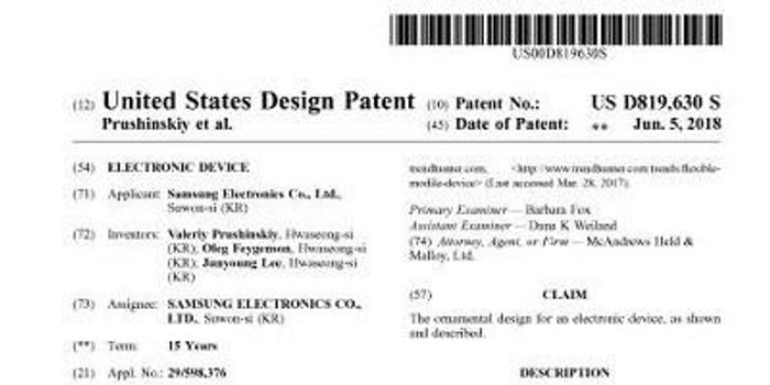 撞脸小米,三星双折叠屏手机专利曝光