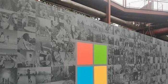 微软宣布停止支持微软手环App 将为部分手环用户退款