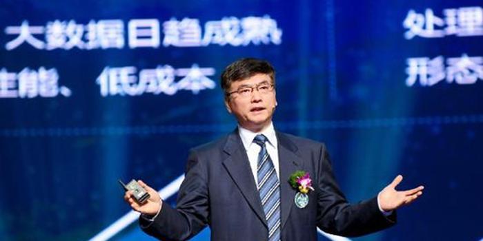 福彩3d中奖号码_中国移动总裁李跃:5G比目前的4G网速高20倍