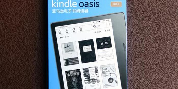 亚马逊Kindle Oasis3体验:最流畅的护眼阅读