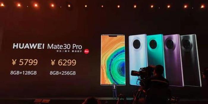 真的不會誤觸嗎?解讀華為Mate30 Pro全新環幕屏