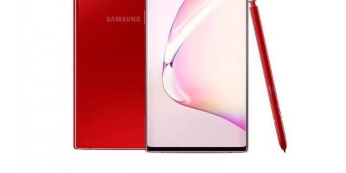 三星Note10红色/粉色版上线美国,售价约6686元