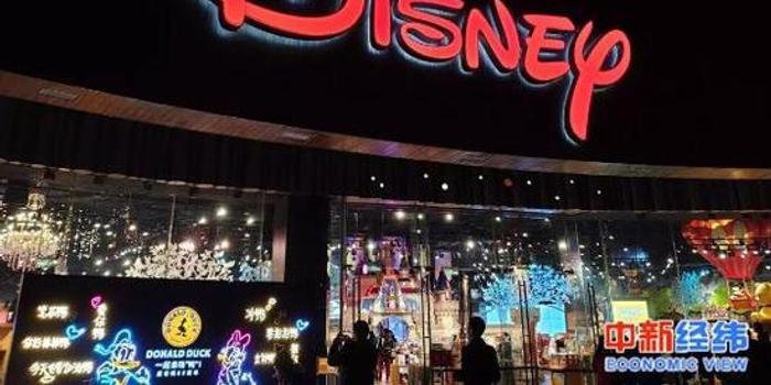 迪士尼CEO辞去苹果董事会职务 或因业务竞争