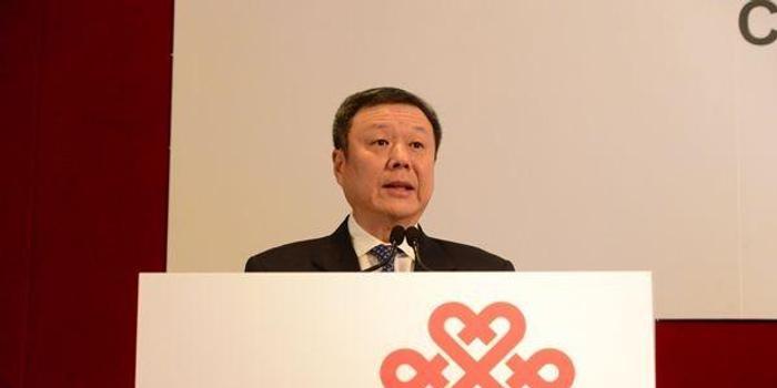 中國聯通董事長曝內幕:5G不是跟電信就是跟移動合作