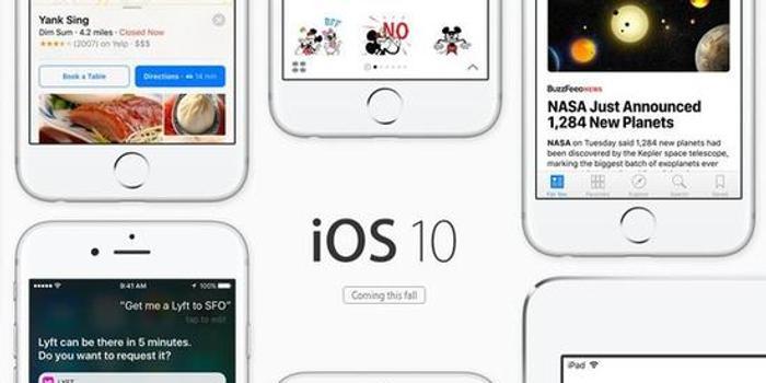中国用户全球独享 iOS 10这个功能要点赞