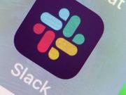 彭博:Slack下周挂牌纽交所 估值最高170亿美元