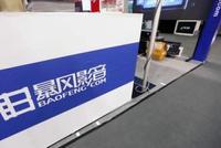 深交所对暴风发关注函:要求说明冯鑫是否涉单位犯罪