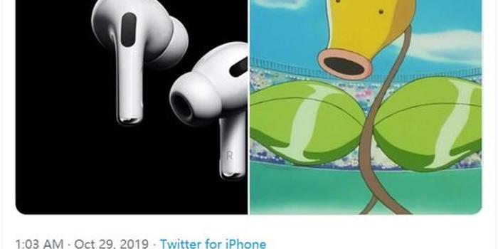 蘋果AirPods Pro發布,網友腦洞大開