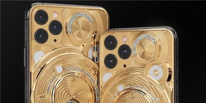 奢華定制版iPhone 11 Pro Max:背部加入500克黃金