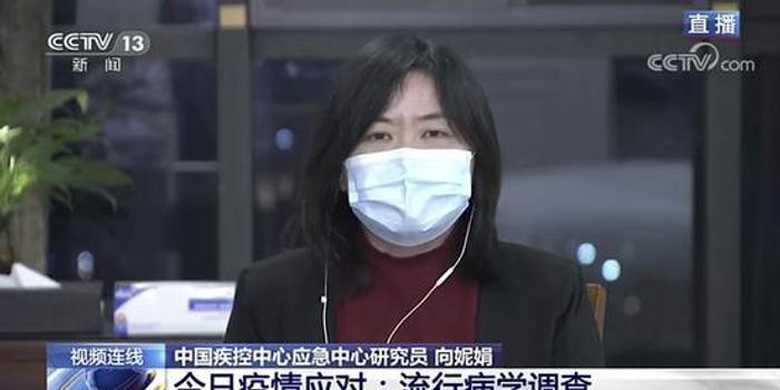 疫情何时归零?中国疾控中心应急中心专家回应