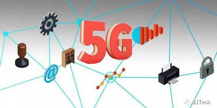 5G时代迎射频大热:离国产化还有多远?