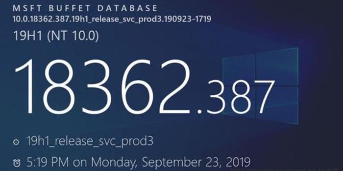 Windows 10 v1903获累积更新:修复游戏音量过低问题