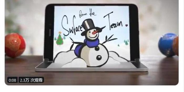 Surface之父暗示Surface Duo將配AR和全息技術