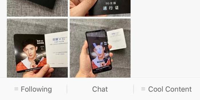 """榮耀V30發布會邀請函曝光:""""5G全國通行證""""有驚喜"""