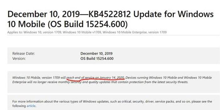 """擇日而""""亡""""?微軟Win10 Mobile或多一個月可用期"""