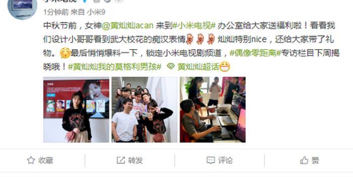 小米电视新品疑似泄露 或支持8K
