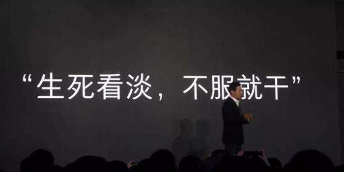 """前有荣耀,后有iQOO 小米如何""""生死看淡""""?"""