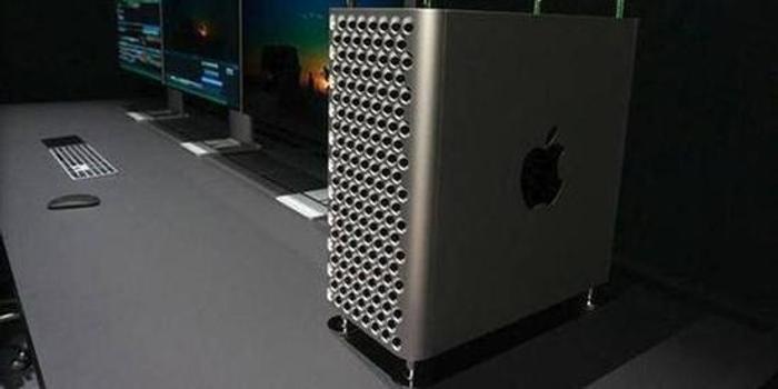 蘋果:我們愿意在美制造Mac Pro 但總統得免稅
