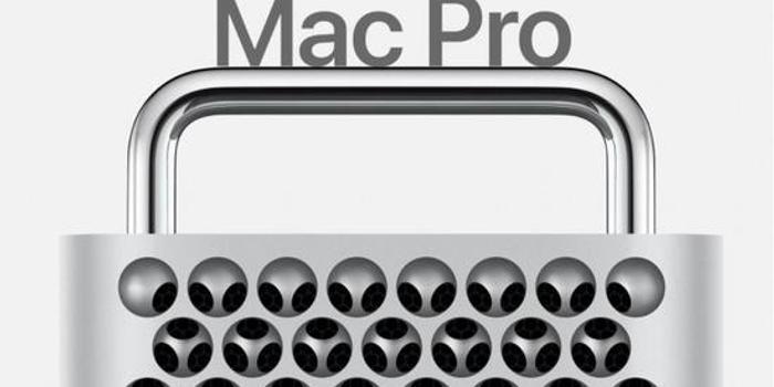 苹果在美国制造Mac Pro 这只是一个形象工程