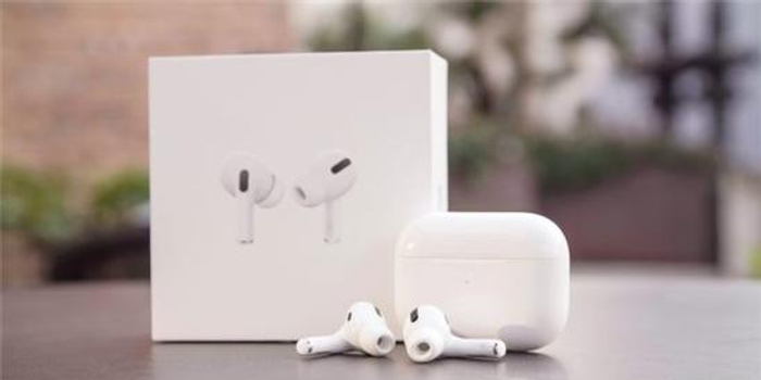 AirPods Pro評測:一次屬于蘋果的自我超越