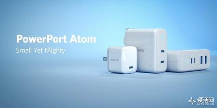 Anker宣布充用上GaN元件 消费级氮化镓充电器开卖