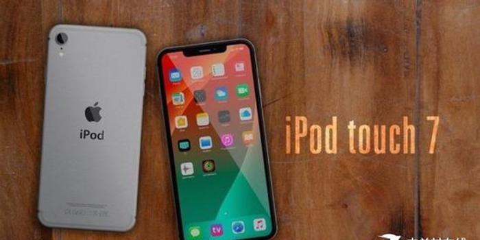 設計師發布iPod touch 7概念圖:大版XR