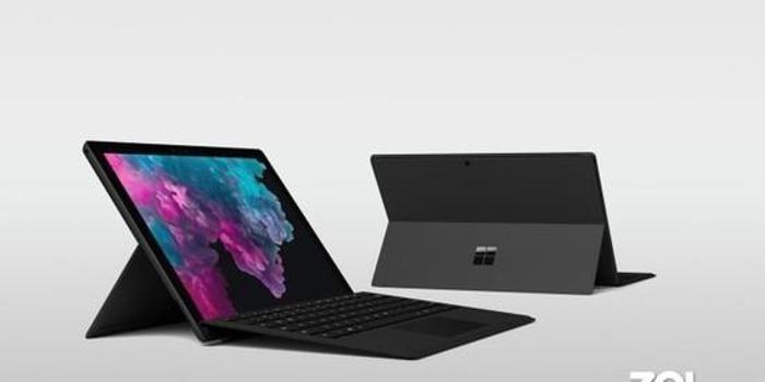 Surface Pro 7配置曝光 10月2日发布