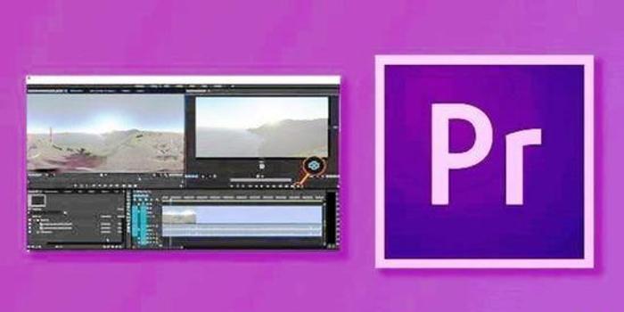 Adobe AI又发功 Premiere Pro已学会自动裁视频比例