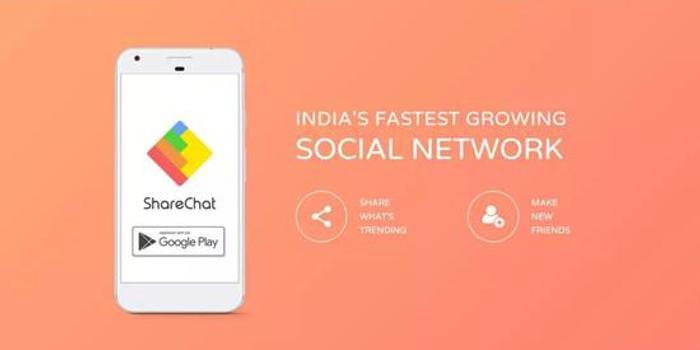 腾讯小米收割印度社交媒体