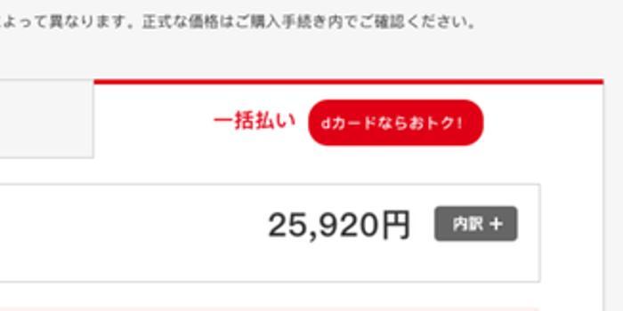 日本iPhone XR真的降价了,价格低至三折