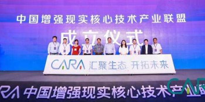 OPPO加入中国增强现实核心技术产业联盟 推动AR发展