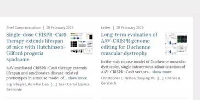 《自然·医学》:科学家们对基因疗法有了新认识