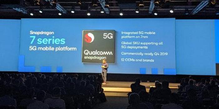 高通宣布全新骁龙5G集成芯片 全球首发可能为OPPO