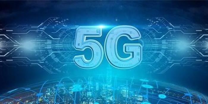 5G预约用户破1000万 三大运营商打响促销战