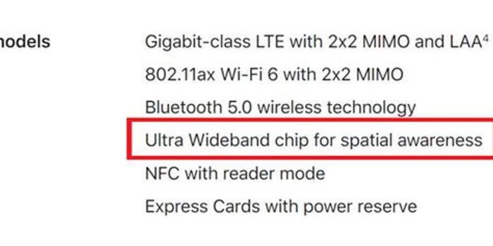 苹果新iPhone的黑科技:UWB技术揭秘