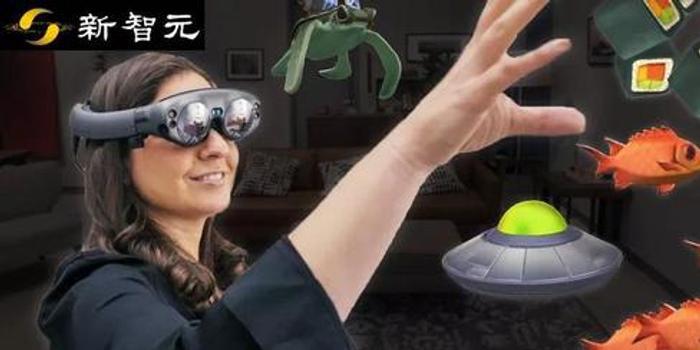 烧光24亿美元!明星AR公司Magic Leap将专利全部抵押