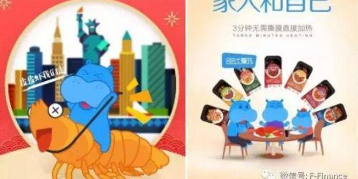 广州检出盒马鲜生海鲜含抗生素:黄金贝、花甲王均含