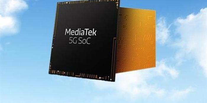 联发科技携手英特尔 共同研发5G个人电脑方案
