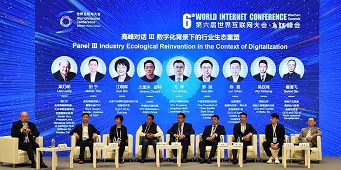 對話迅雷陳磊:5G或成歷史上投資規模最大的技術迭代