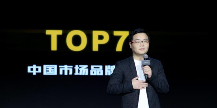 iQOO推第二款5G手机iQOO 3 称已进入中国市场TOP7