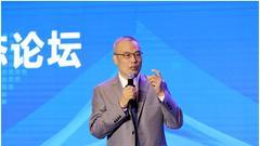 陈杭生:金融市场中的企业家要有勇于吃亏的精神
